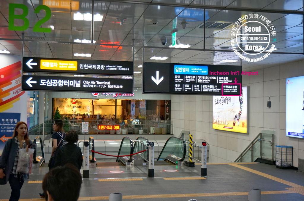 34.首爾站往仁川機場