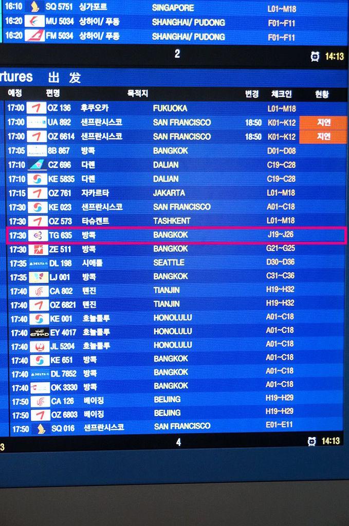 42.飛機起飛時刻表及登機櫃台