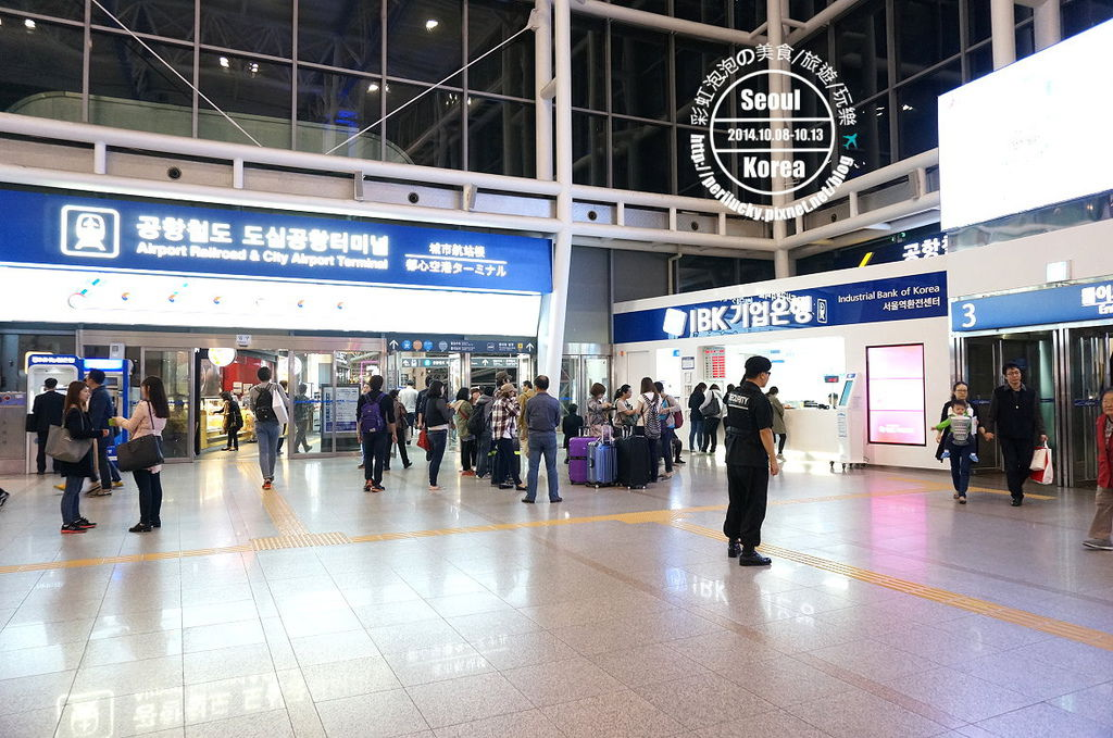 1.首爾站IBK換匯