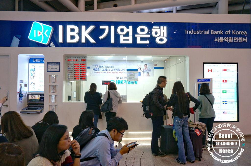 2.首爾站IBK換匯
