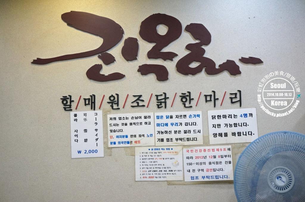 6.陳玉華一隻雞