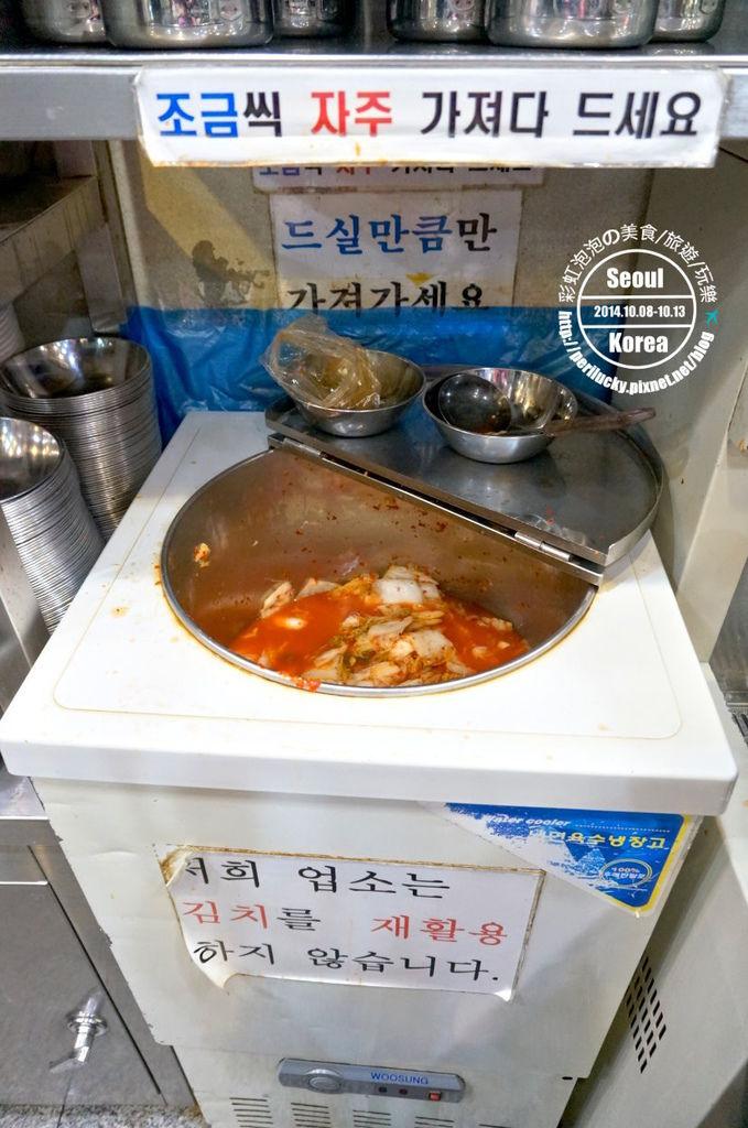 18.陳玉華一隻雞-泡菜