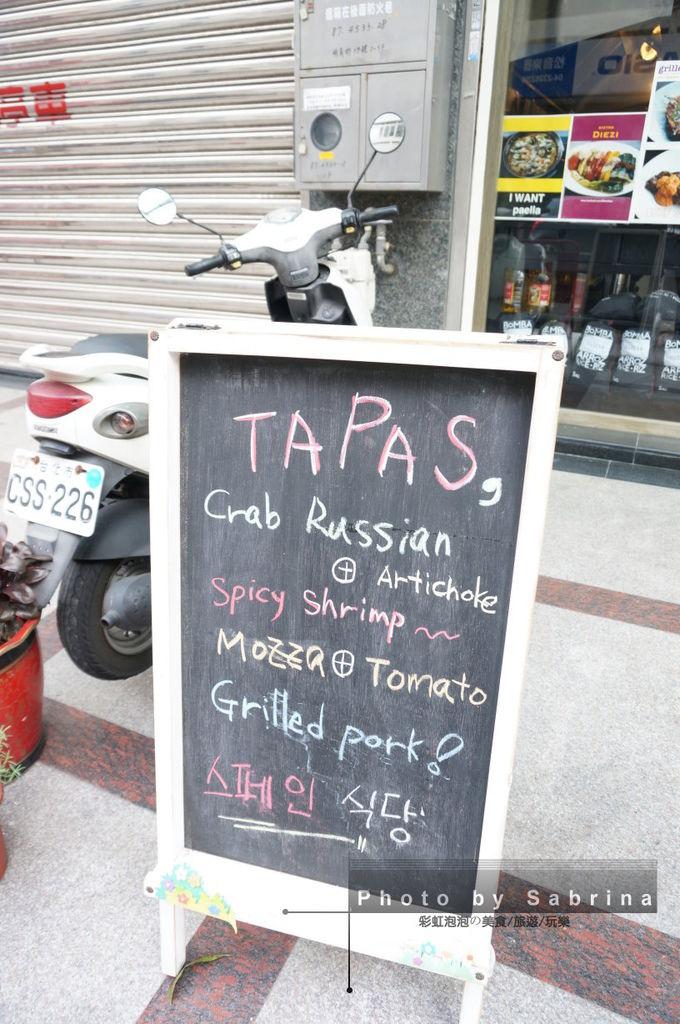 2.Diezi碟子西班牙料理