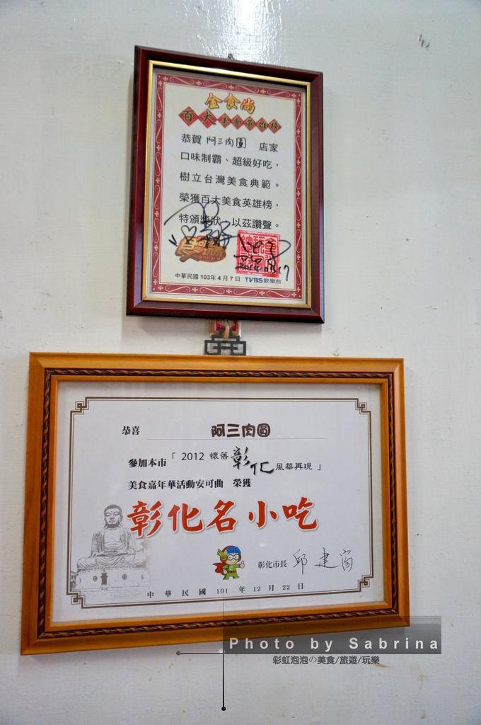 5.阿三肉圓-金食尚百大美食