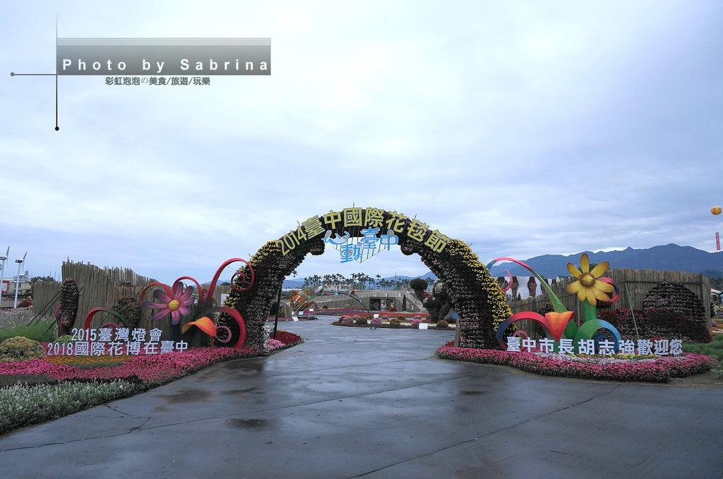 7.2014新社花海-台中國際花毯節