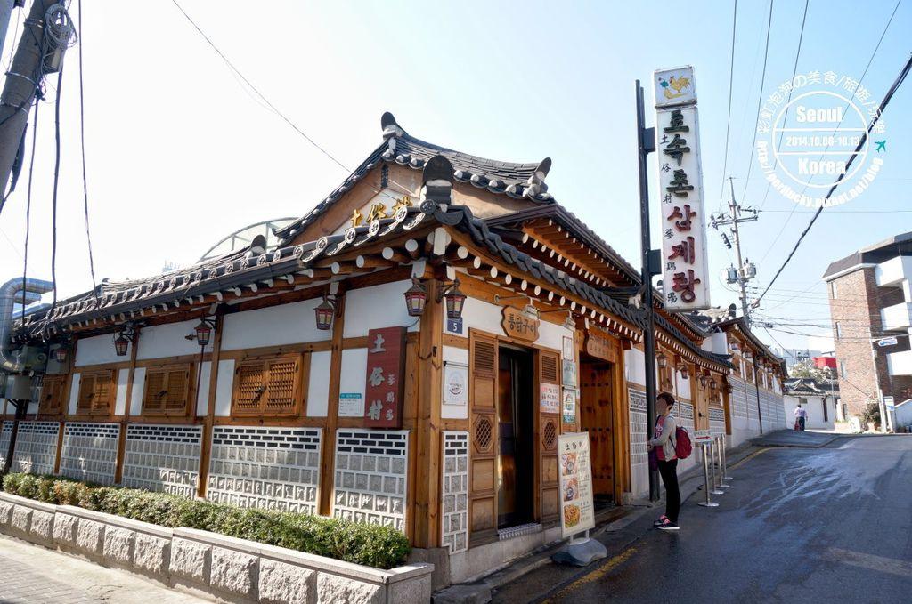 1.土俗村蔘雞湯