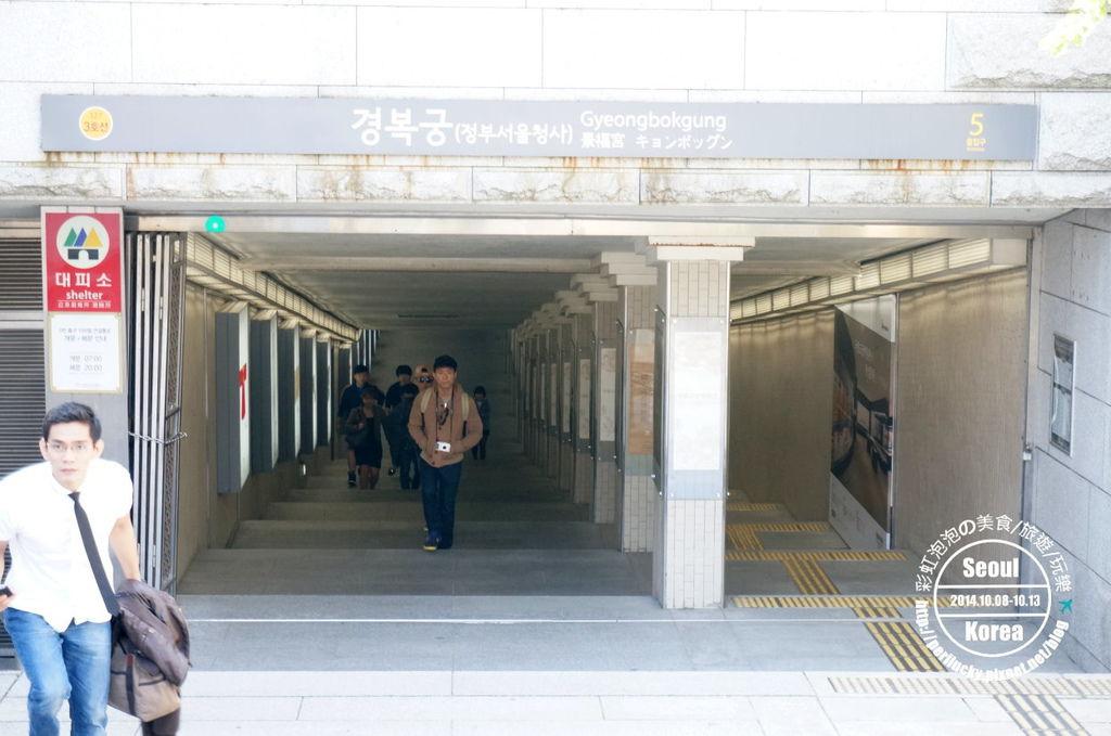 31.景福宮站5號出口