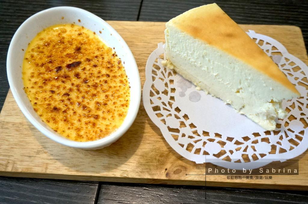 26.好食慢慢-烤布蕾&紐約重乳酪蛋糕