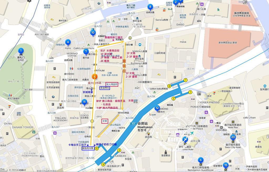 南大門逛街地圖