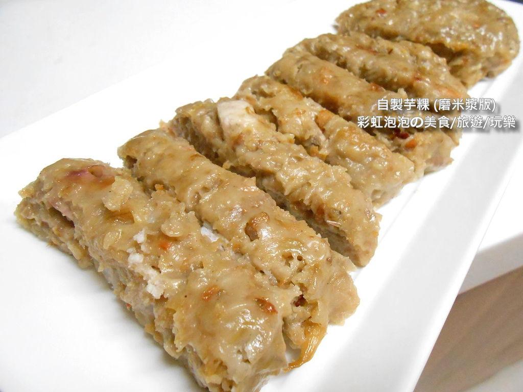 7.芋粿(磨米漿)