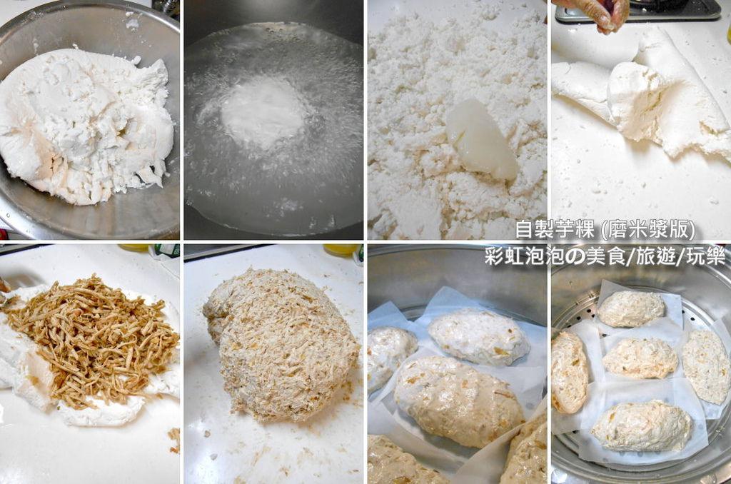5.芋粿(磨米漿)做法-4