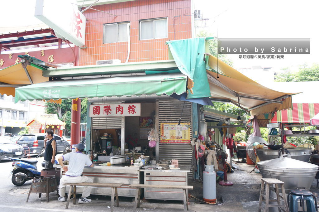 1.國際肉粽