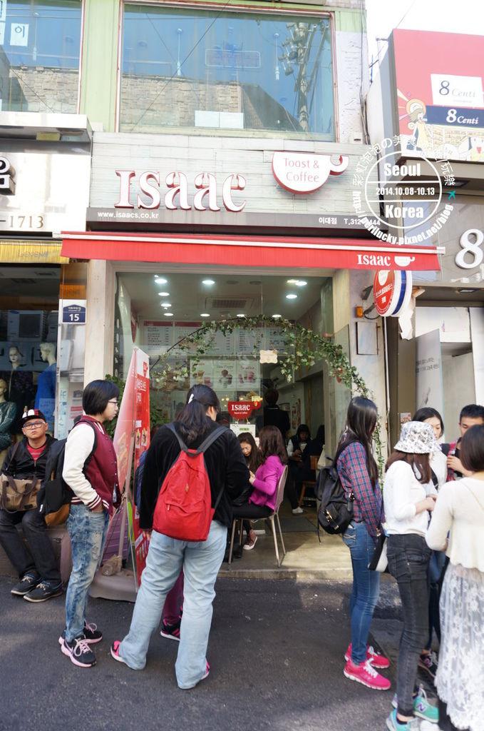 1.ISSAC梨大店