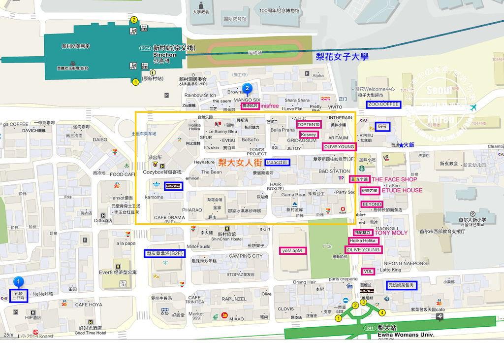 101.梨大逛街地圖