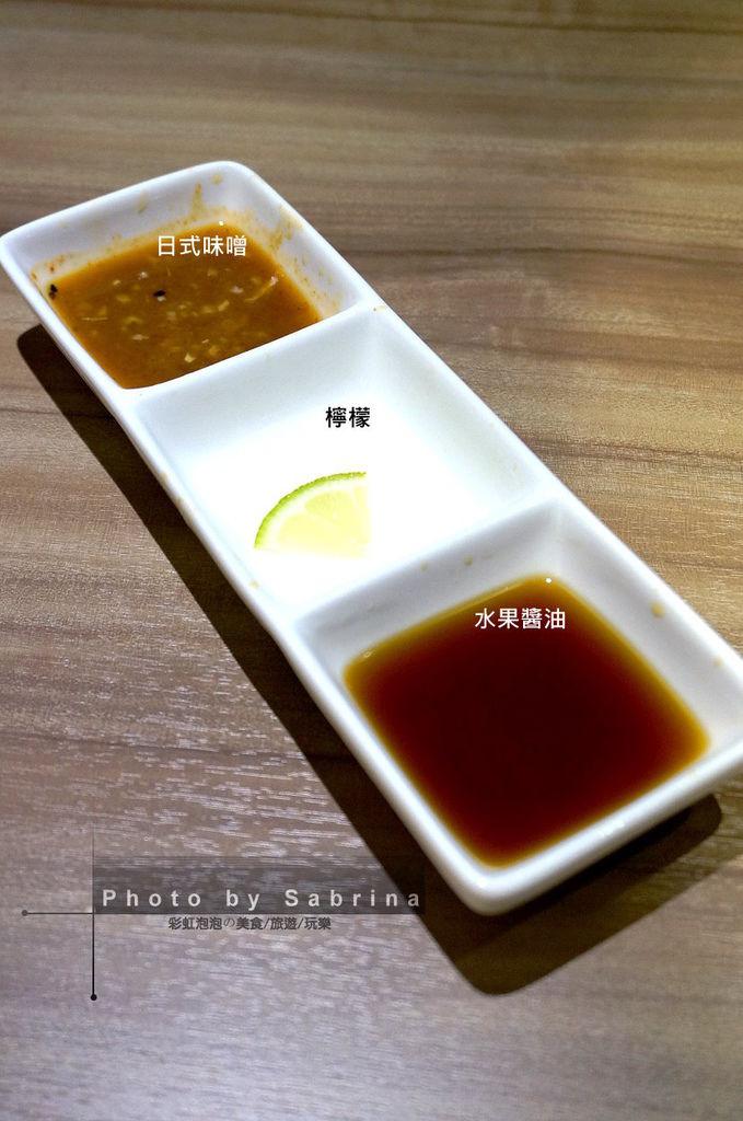 15.老井極上燒肉-醬汁