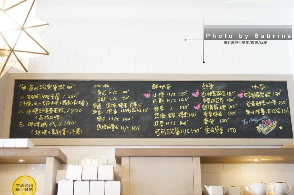 7.小梗甜點咖啡-價目表