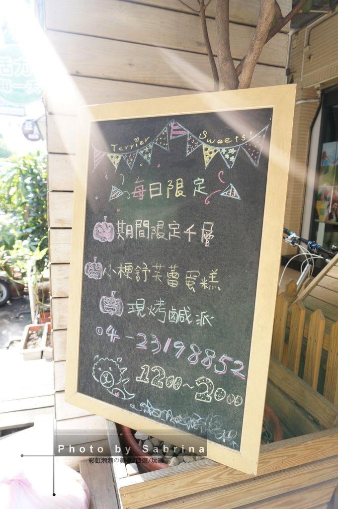 3.小梗甜點咖啡-每日限定