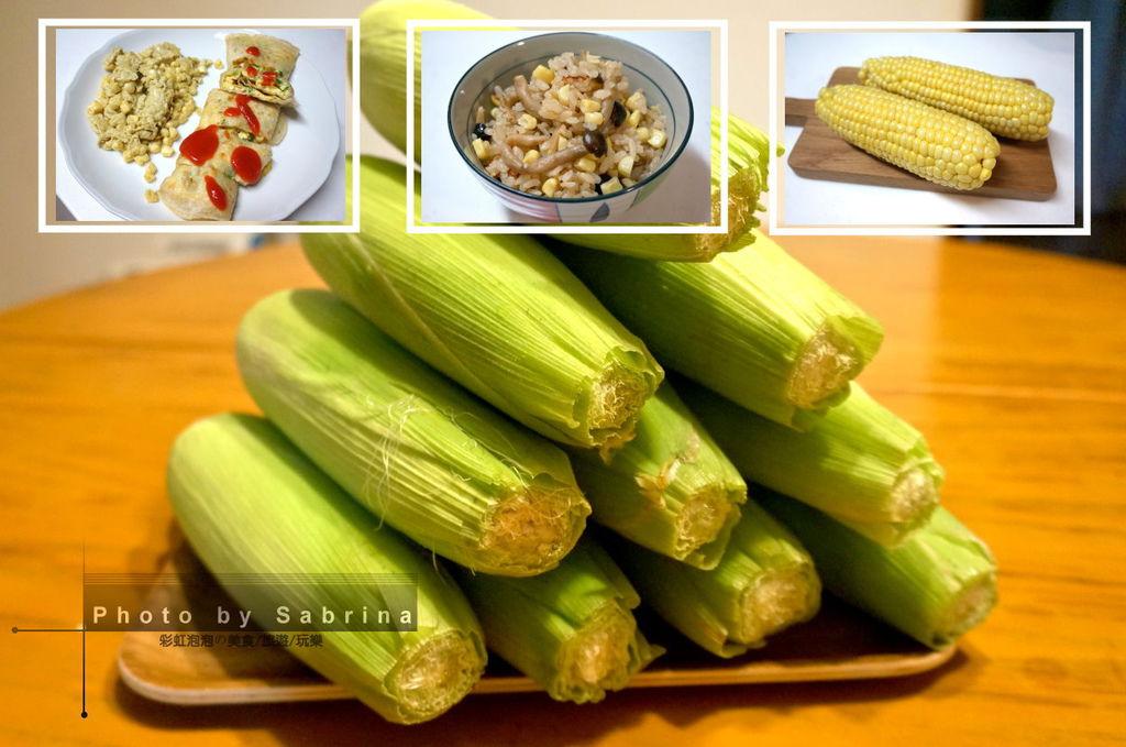 1.北海道水果牛奶玉米