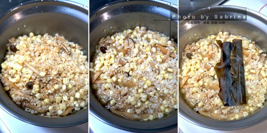 11.菇類玉米炊飯製作流程
