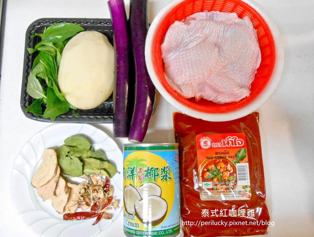 2.泰式紅咖哩雞食材