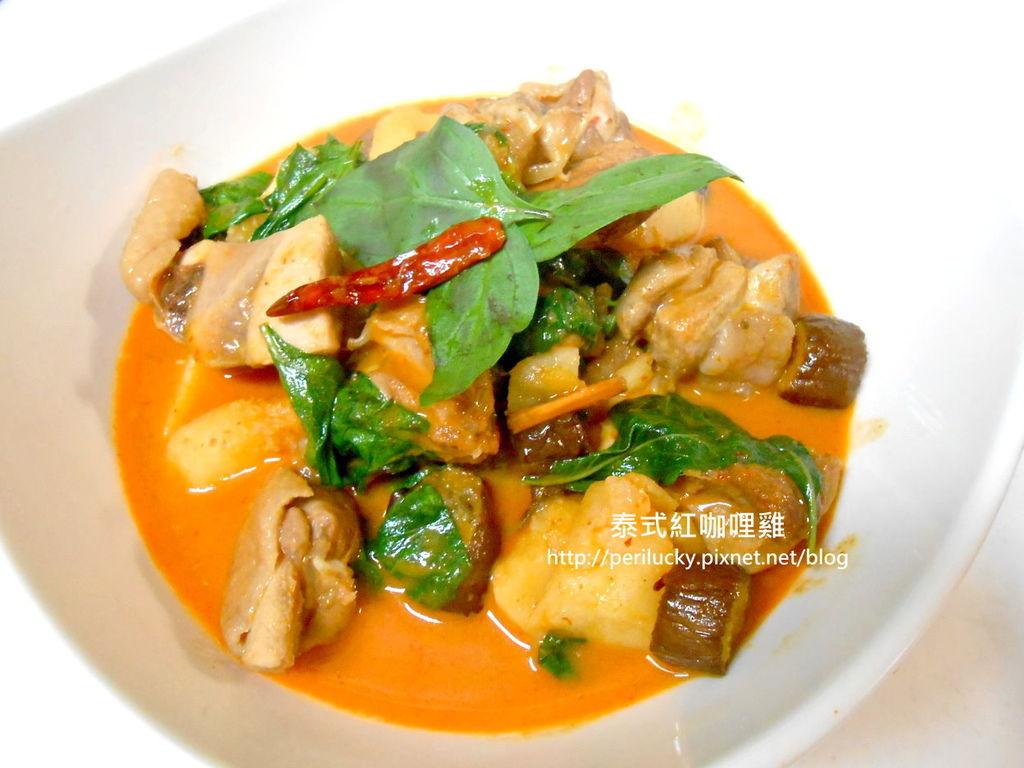 1.泰式紅咖哩雞