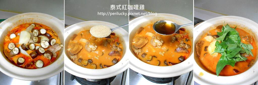 6.泰式紅咖哩雞製作流程