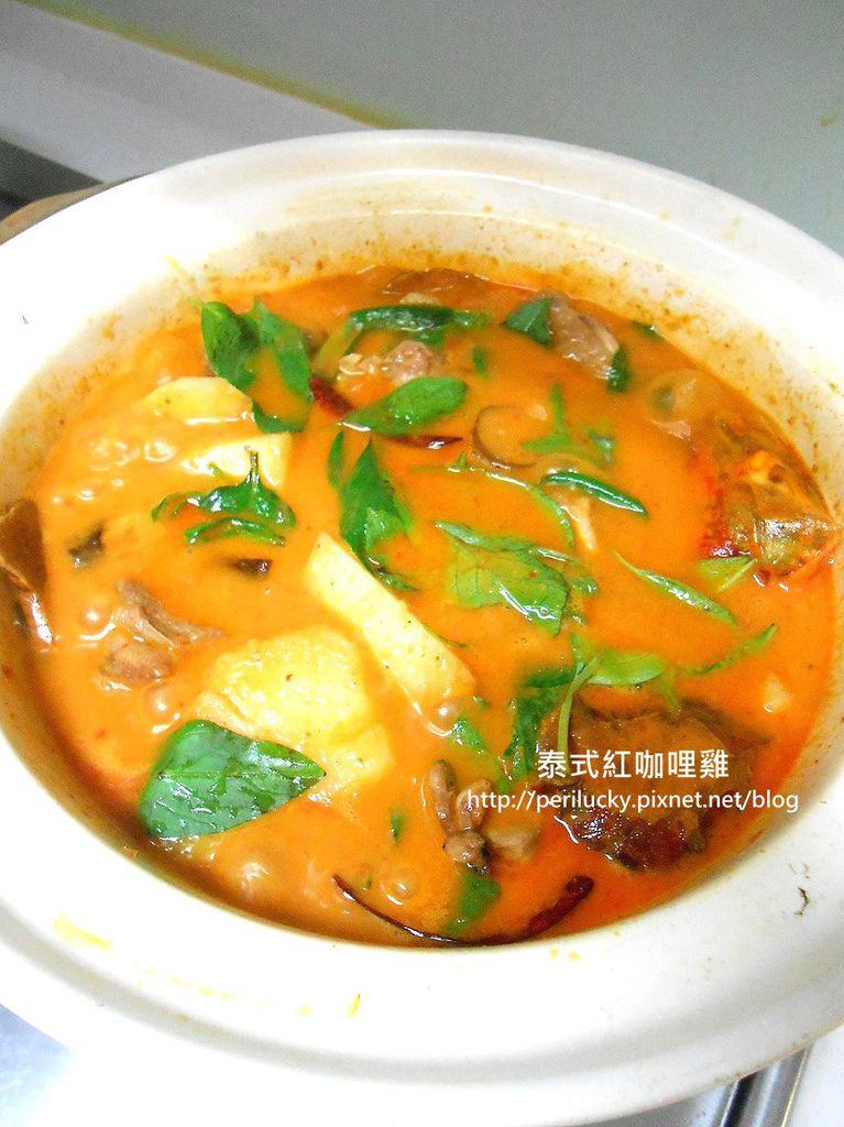 7.泰式紅咖哩