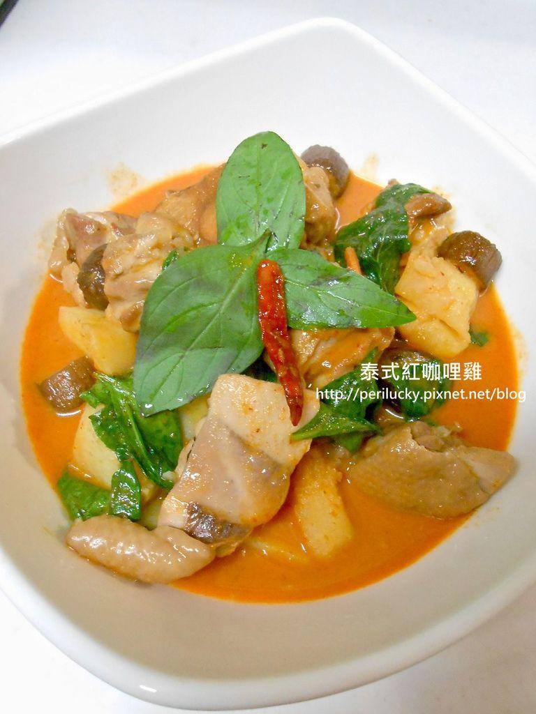 8.泰式紅咖哩