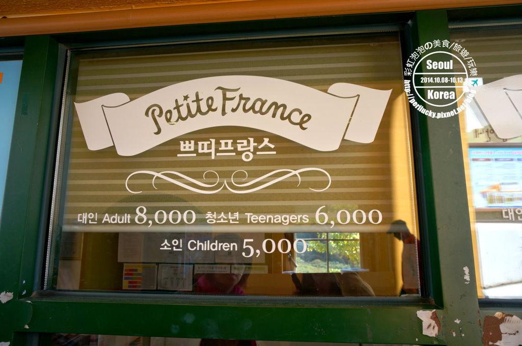 82.小法國村 Petite France-票價
