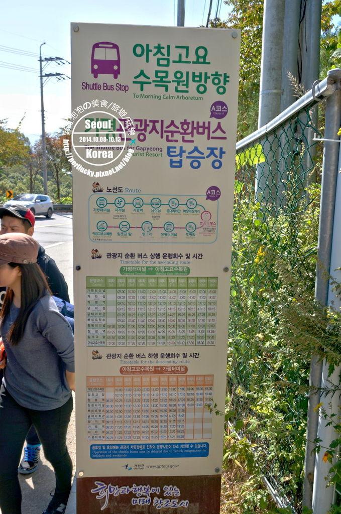 110.加平觀光循環公車時刻表