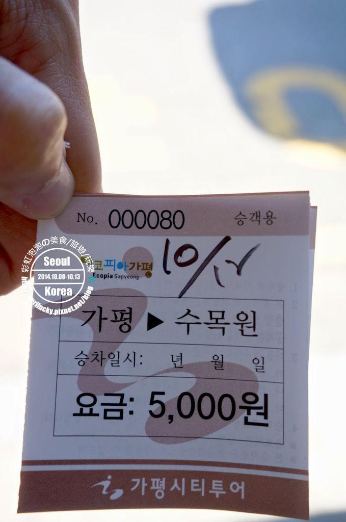 112.加平觀光循環公車車票
