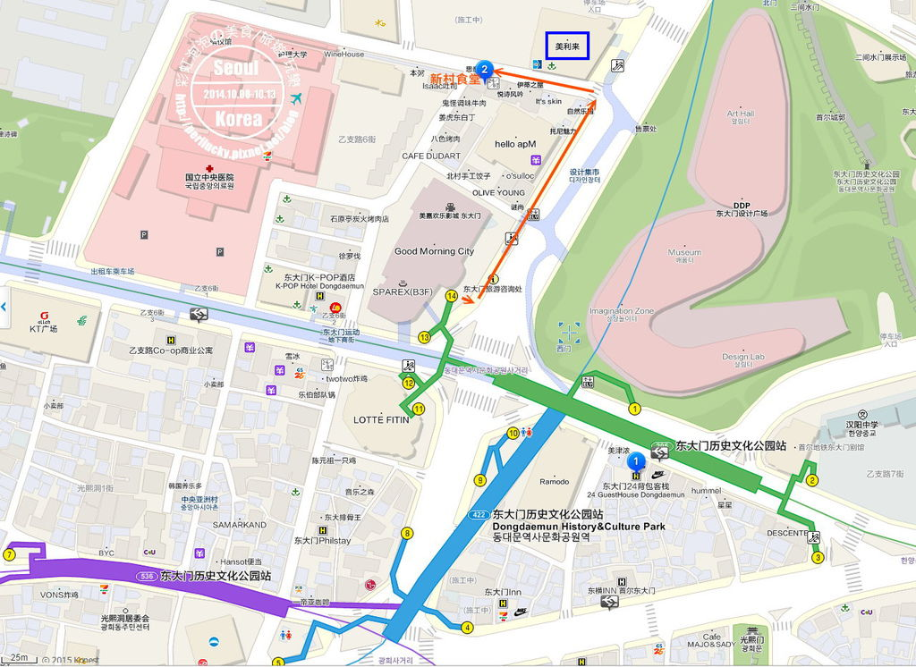 東大門新村食堂路線圖