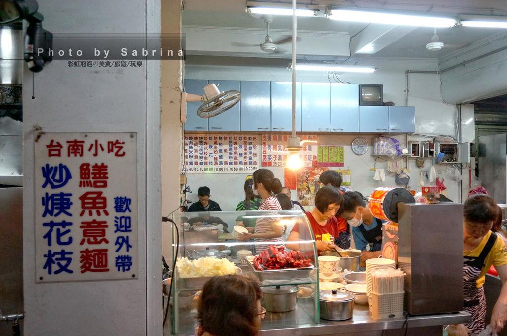 56.黃記膳魚意麵