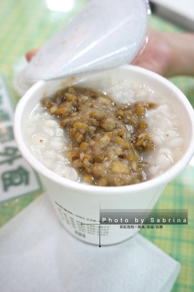 63.椿之味-綠豆薏仁