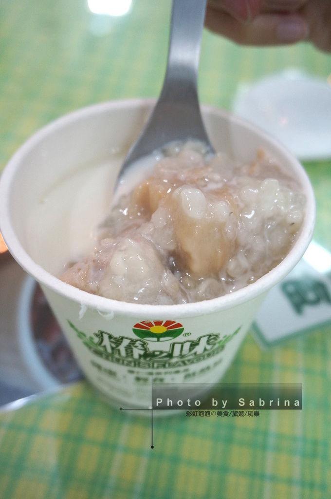 64.椿之味-鮮奶芋頭薏仁