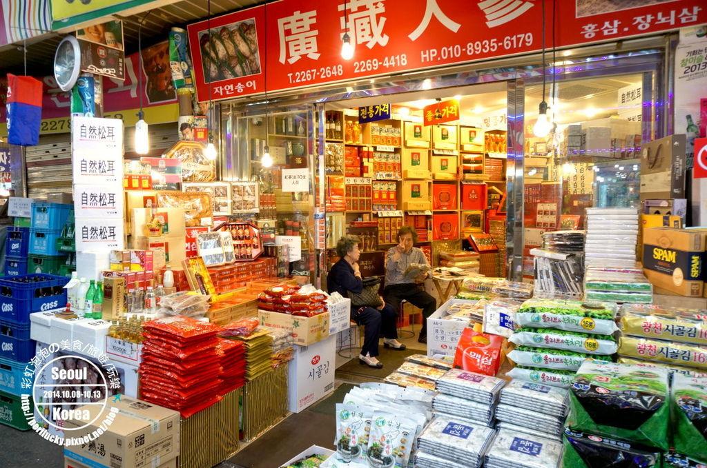 16.廣藏市場