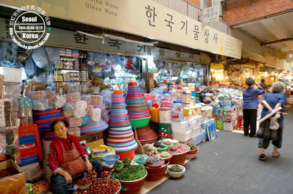 27.廣藏市場
