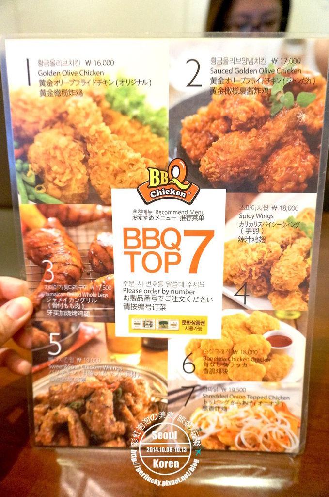 44.BBQ Chicken Top 7