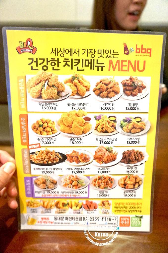 43.BBQ Chicken Menu