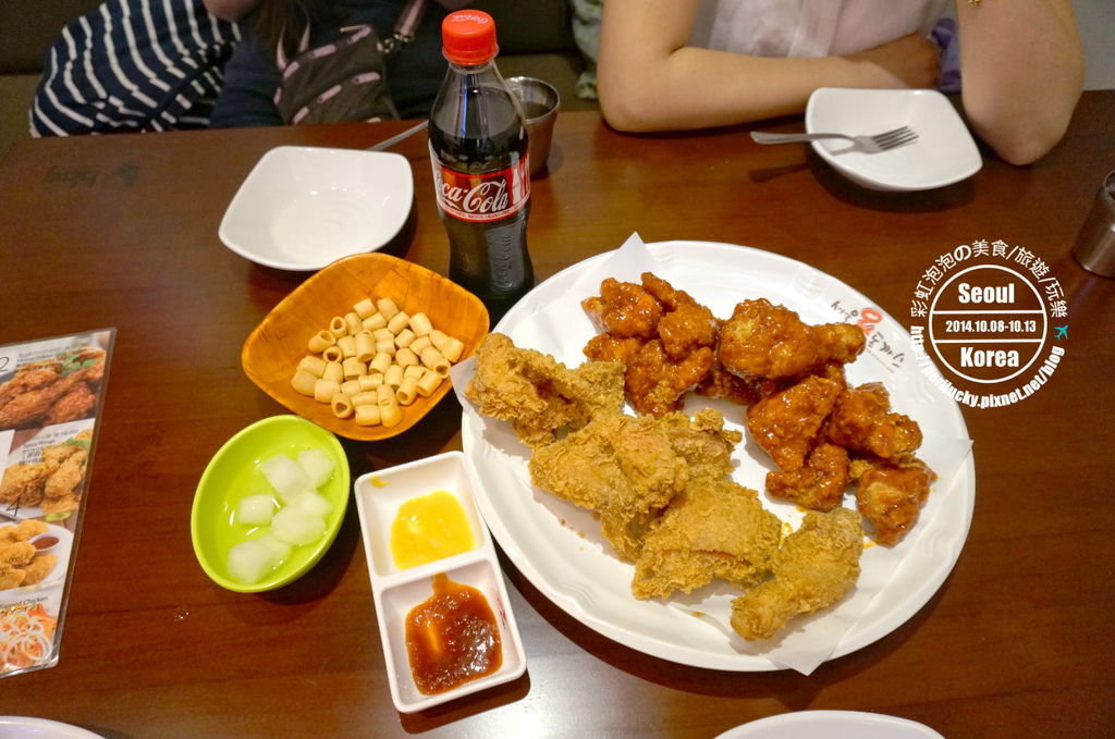 45.BBQ Chicken