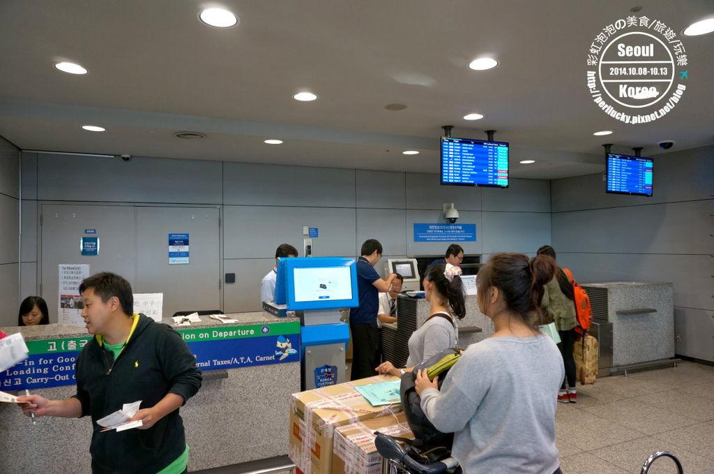 54.仁川機場-人工退稅櫃臺