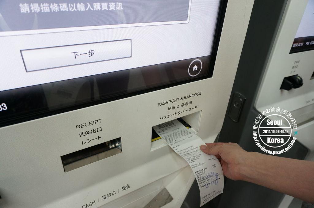 63.仁川機場-電子自動退稅機