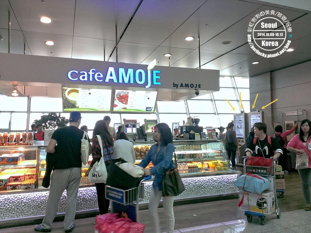 68.仁川機場-電子自動退稅機