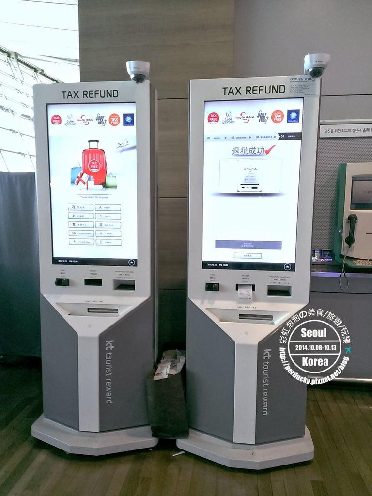 69.仁川機場-電子自動退稅機