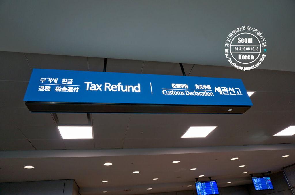 52.仁川機場-人工退稅櫃臺
