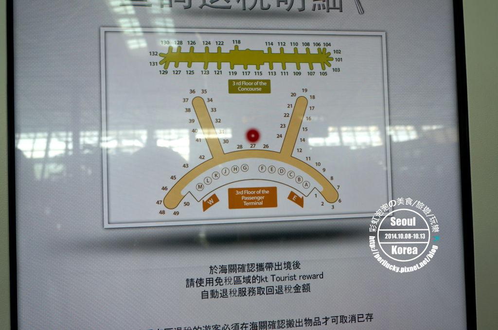 66.仁川機場-電子自動退稅機