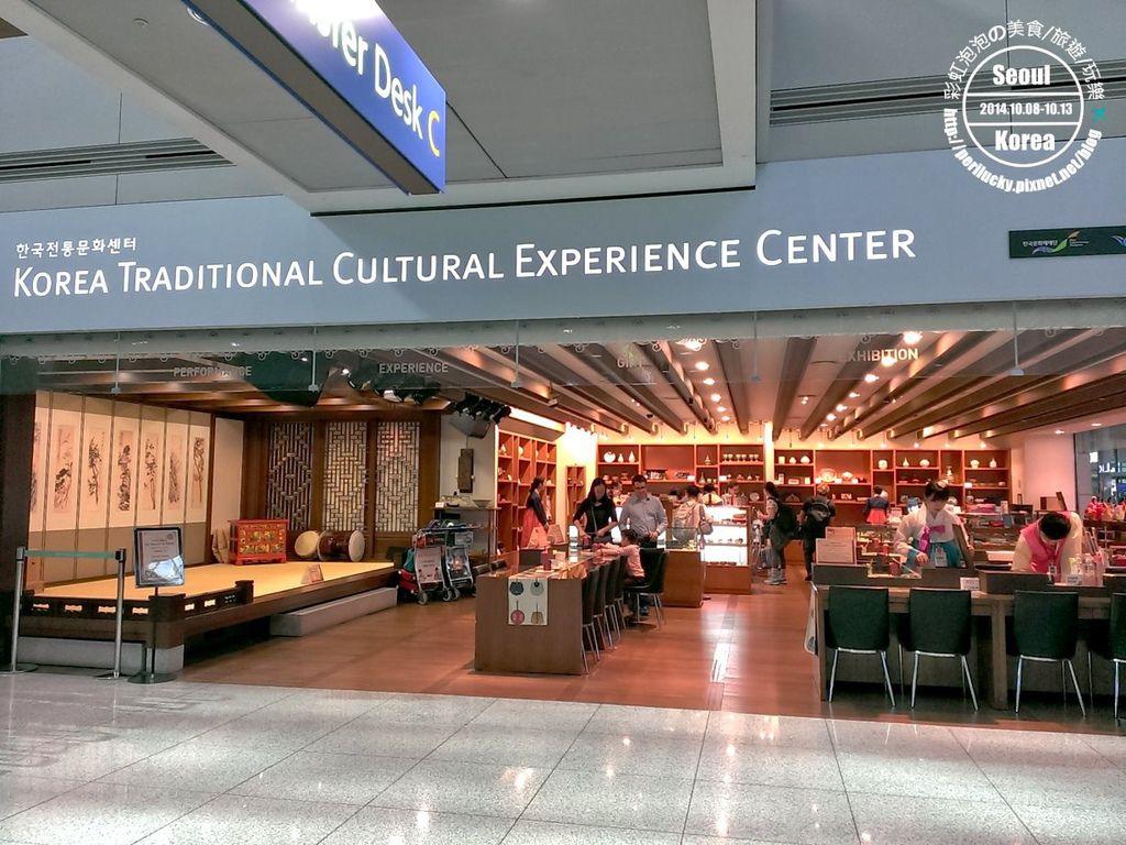 80.仁川機場-韓國傳統文化中心