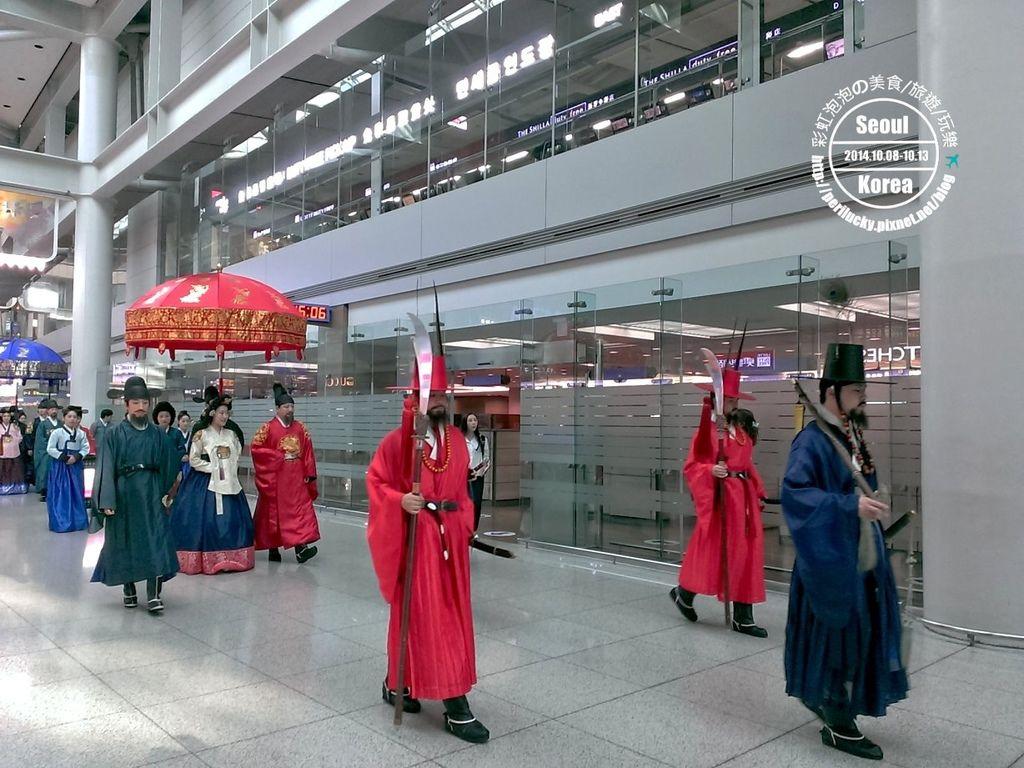 75.仁川機場-皇室巡禮