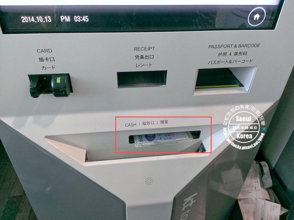 73.仁川機場-電子自動退稅機