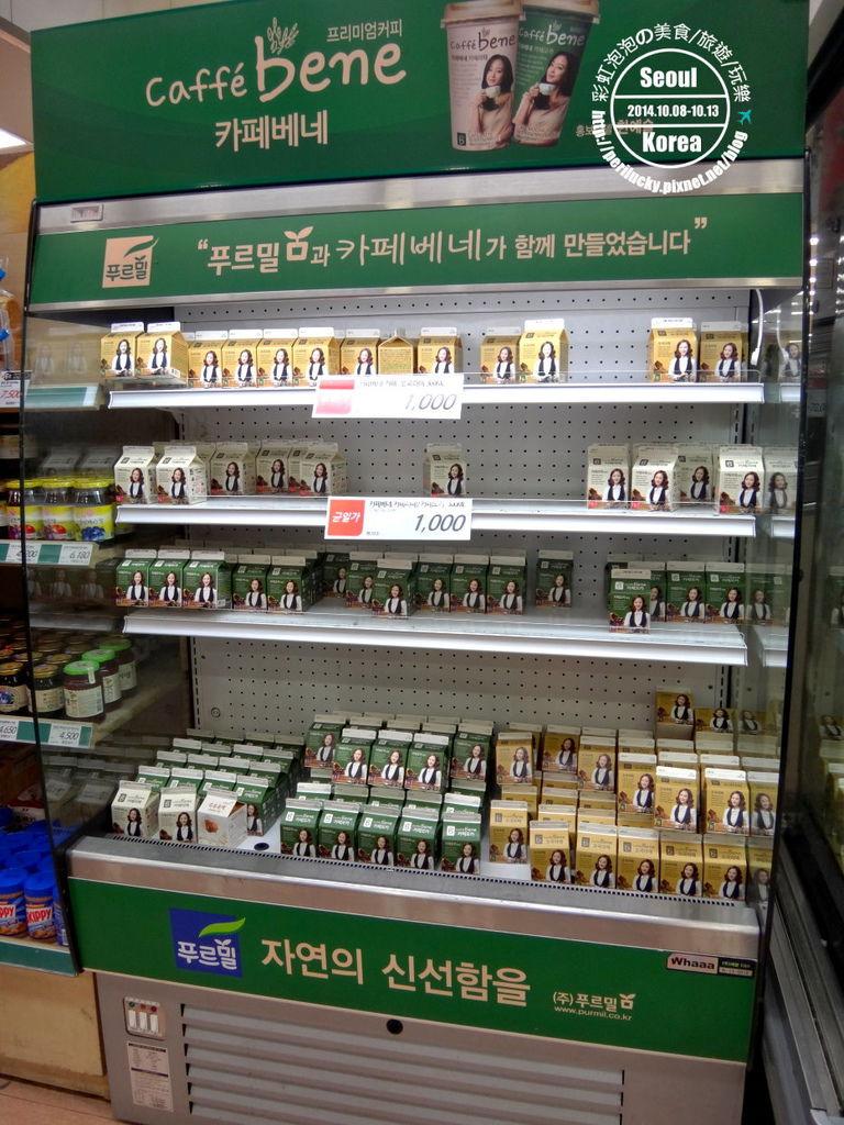 8.樂天超市-caffe bene咖啡牛奶